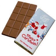 Christmas Personalised 80g Milk Chocolate Bar